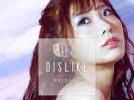PRIDASK Dislike